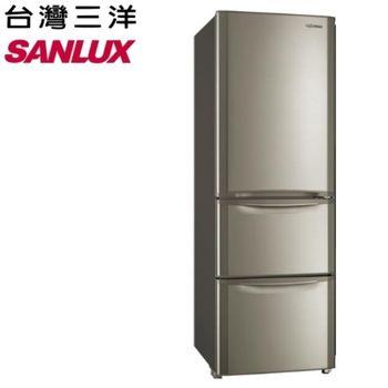 【SANYLUX台灣三洋】 380公升三門變頻冰箱SR-B380CVF