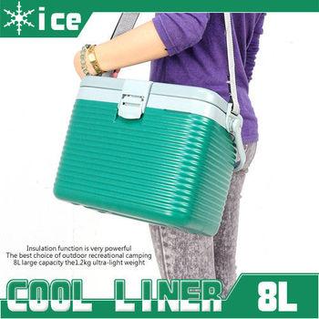 【COOL LINER】8L行動冰箱