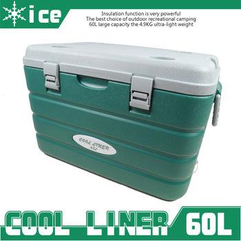 【COOL LINER】60L行動冰箱