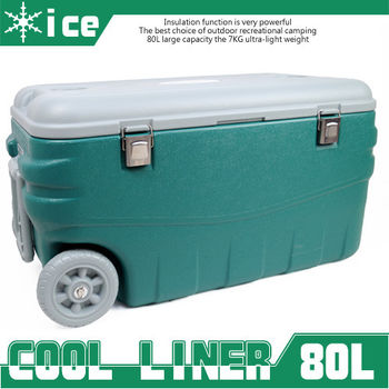 【COOL LINER】80L行動冰箱