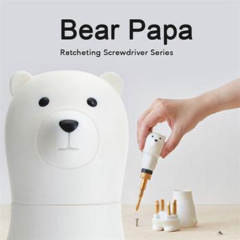 iThinking Bear Papa螺絲起子- 白(鍍金典藏版)