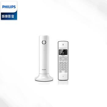《買就送》PHILIPS 飛利浦 設計家節能數位無線電話M3301W / M3301B/ M3301