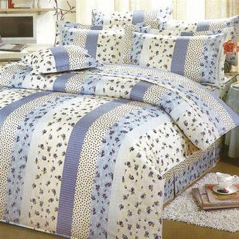 艾莉絲-貝倫 玫瑰公主(5.0呎x6.2呎)六件式雙人(高級混紡棉)鋪棉床罩組(藍米色)