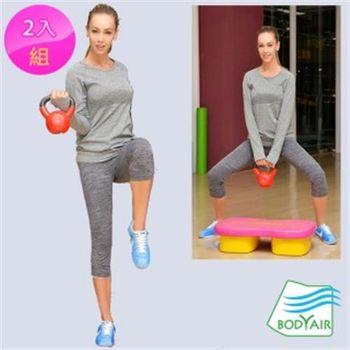 【BODYAIR】高彈力速乾瑜伽運動七分褲 2入組