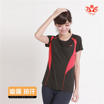 【Drago】機能型吸濕排汗拼接圓領短袖運動上衣(S-L 女款 )