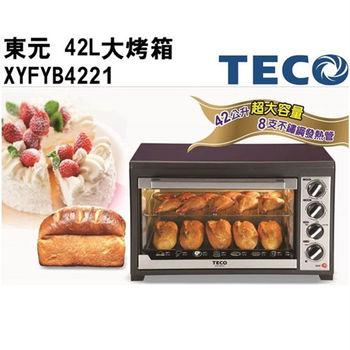 (福利品) 【TECO東元】42L雙溫控大烤箱 XYFYB4221 / 內部照明 / 獨立發酵 / 8支發熱管