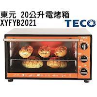 ^#40 品 ^#41 ~TECO東元~20公升電烤箱XYFYB2021