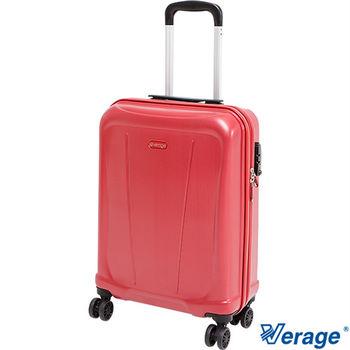 Verage~維麗杰 19吋極致典藏系列登機箱 (紅)