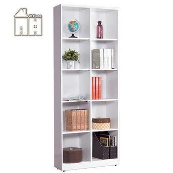 【AT HOME】芬蘭2.7尺白色開放書櫃