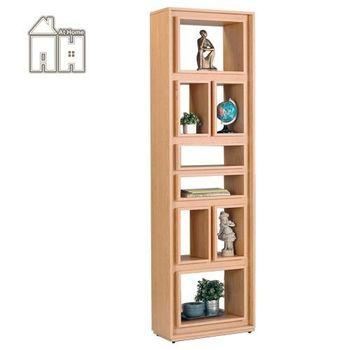 【AT HOME】龐德2尺栓木色開放書櫃