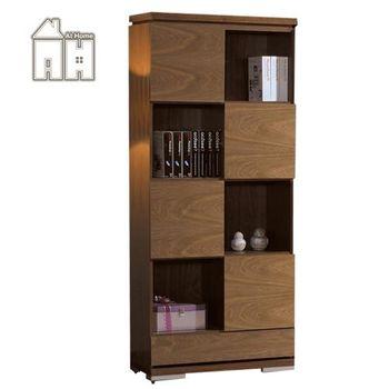 【AT HOME】布萊迪2.7尺胡桃書櫃