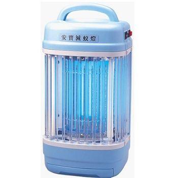 安寶 8W捕蚊燈 AB-9208