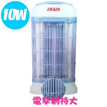安寶 10W電子捕蚊燈AB-8255