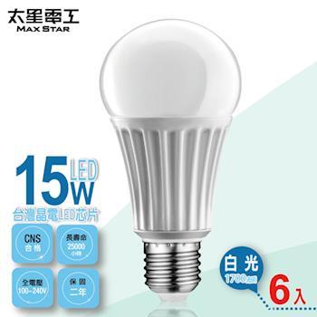 【太星電工】LED燈泡E27/15W/白光(6入) A615W*6