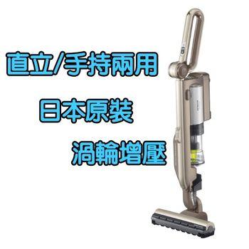 日立 HITACHI 【PVSJ500TN】日本原裝直立/手持兩用充電式吸塵器