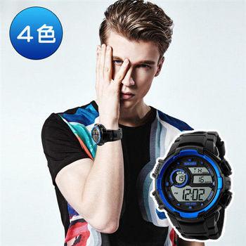時刻美SKMEI 炫彩運動風電子運動錶1113