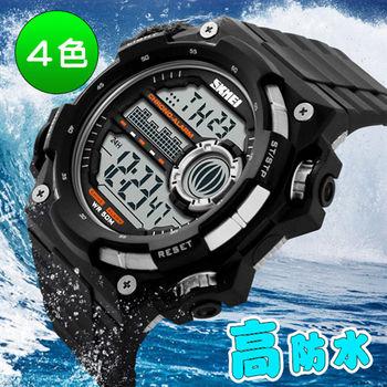 時刻美SKMEI 炫彩運動風電子運動錶1115