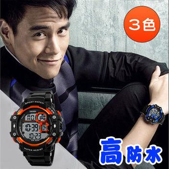 時刻美SKMEI 炫彩運動風 電子運動錶1118