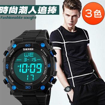 時刻美SKMEI 炫彩運動風電子運動錶1130