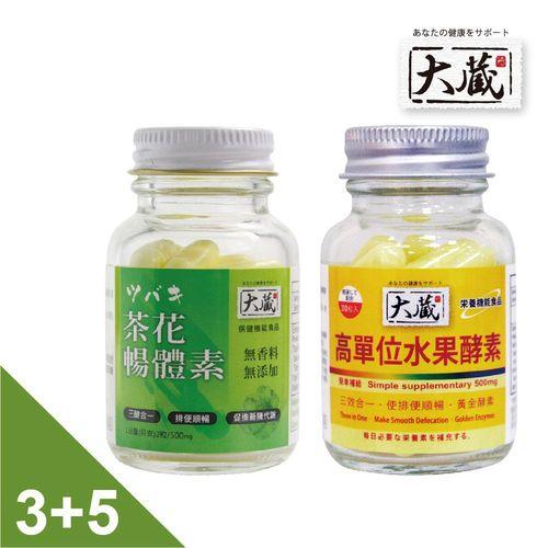 【大藏Okura】茶花暢體素*3+高單位水果酵素*5