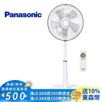 【Panasonic國際牌】14吋經典型DC直流遙控立扇 F-S14DMD