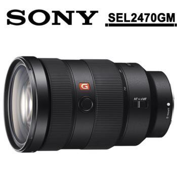 SONY FE 24-70mm F2.8 GM (SEL2470GM) 中距望遠變焦鏡頭(公司貨)