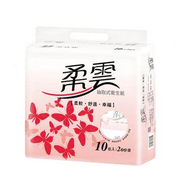 【紅】柔雲抽取式衛生紙100抽╳80包/箱