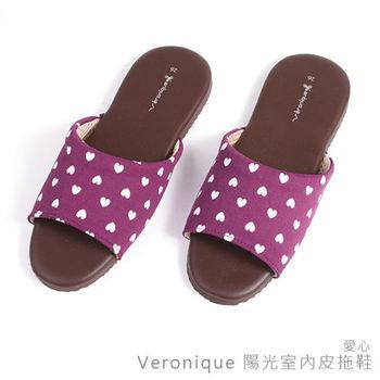 【333家居鞋】Veronique陽光室內皮拖鞋