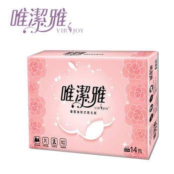 Virjoy唯潔雅優質抽取式衛生紙100抽x14包x8串/箱