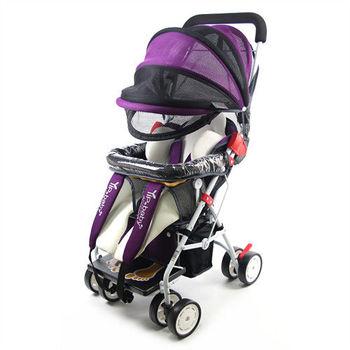 Yip-Baby 鋁合金秒縮揹架推車(五點式安全帶)-紫色(加雨罩)