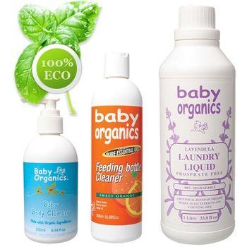 澳洲原裝 Baby Organics 寶寶潔膚凝膠+奶瓶清潔液+寶寶洗衣精組