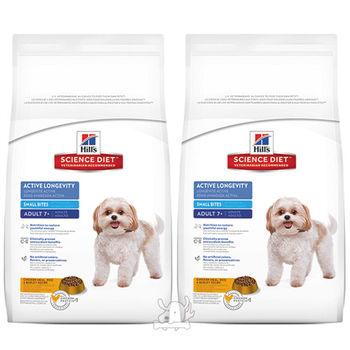【Hills】美國 希爾思 熟齡犬 活力長壽配方 小顆粒 8公斤 X 2包