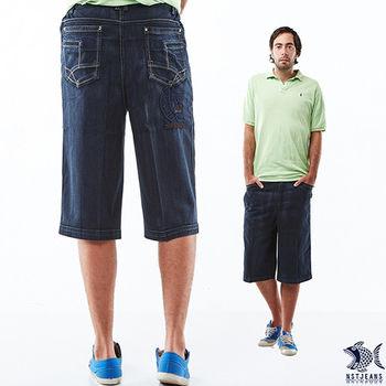 【NST Jeans】005(26245) 美好幾何 多口袋七分牛仔休閒褲(中高腰鬆緊寬版)工作褲/平面/無打摺/大尺碼