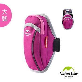 Naturehike 戶外運動防水透氣輕量臂包 臂套-大(桃紅)