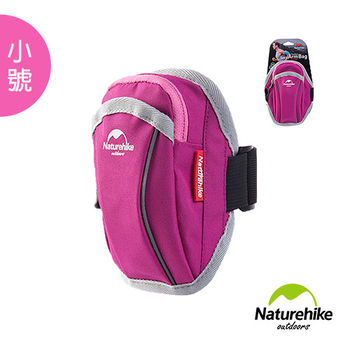 Naturehike 戶外運動防水透氣輕量臂包 臂套-小(桃紅)