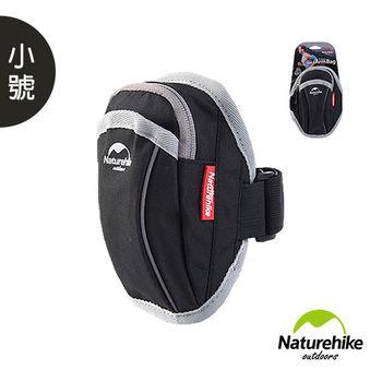 Naturehike 戶外運動防水透氣輕量臂包 臂套-小(黑色)