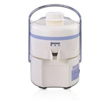 買就送陶瓷杯【貴夫人】果菜榨汁研磨機 CL-010