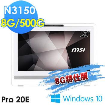 MSI 微星 Pro 20E 4BW-008TW 20吋 N3150 Win10 AIO 桌上型電腦 8G特仕版
