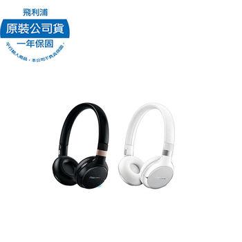 《買就送Gogear藍芽無線耳機》【PHILIPS 飛利浦】SHB9250/WT 無線 Bluetooth® 耳罩式耳機