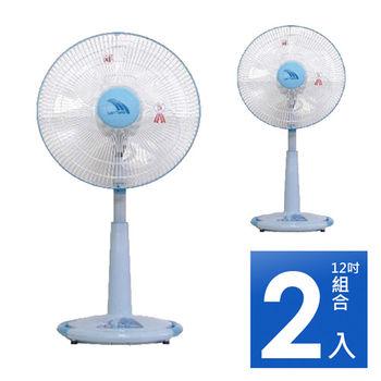 《超值2入組》【聯統】12吋桌立扇LT-3012