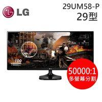 LG 29UM58~P 29型 21:9 AH~IPS 液晶寬螢幕
