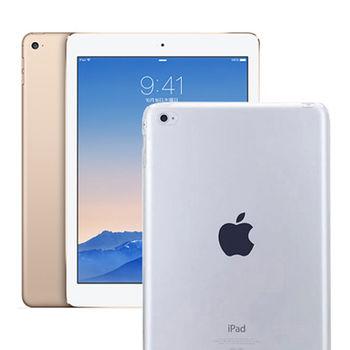 APPLE iPad Air 2 TPU 防衝擊透明清水保護套-附保護貼