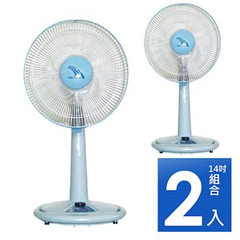 《超值2入組》【聯統】14吋桌立扇 LT-1411(藍色)