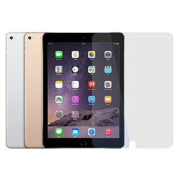 Apple iPad Mini 3 / Mini 2 霧面防指紋螢幕保護貼