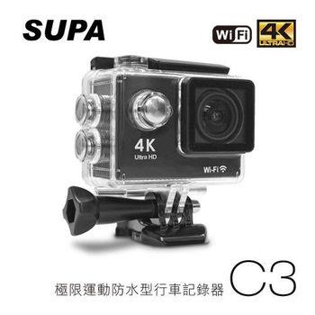 速霸 C3 4K/1080P WiFi 極限運動 機車防水型行車記錄器(送16G卡)