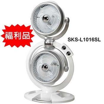 《福利品》 【SAMPO聲寶】時尚純白色雙渦輪空氣循環扇SKS-L1016SL