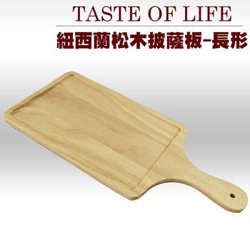 【烘焙用品】紐西蘭松木Pizza板-長形