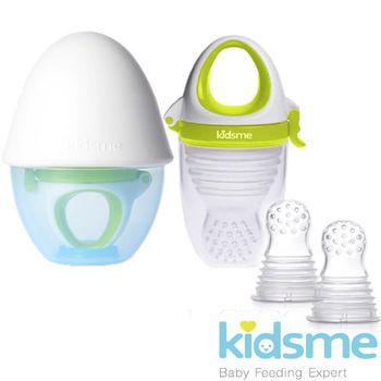 英國kidsme咬咬樂輔食器-風琴式-帶矽膠研磨器(綠)+過濾網袋替換裝2入