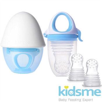 英國kidsme咬咬樂輔食器-風琴式-帶矽膠研磨器(藍)+過濾網袋替換裝2入
