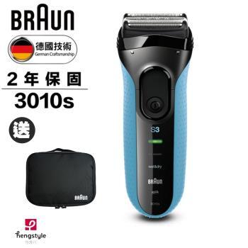 【德國百靈BRAUN】Series3電鬍刀3010s-藍(加贈Braun萬用鑰匙包)